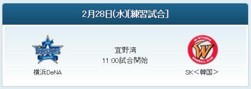 今一番気になっていることは28日に某友人が宜野湾に行くかどうかということです。...