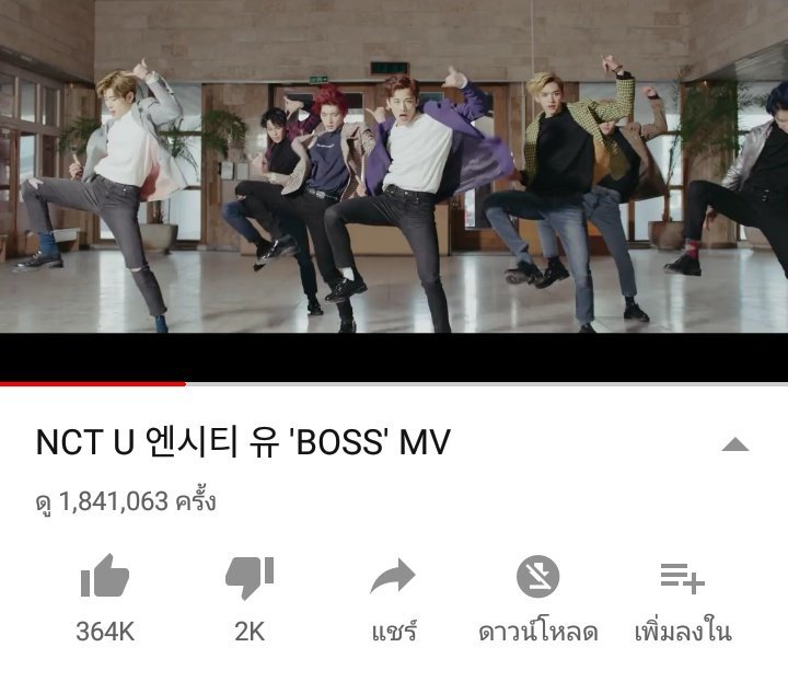 #nct_u_boss 1.84 M views in 10 hr. (1 M...