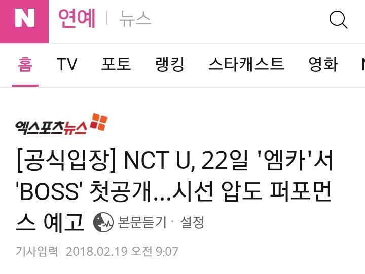 (Trans) การแสดง Performance ของ #NCT_U_B...