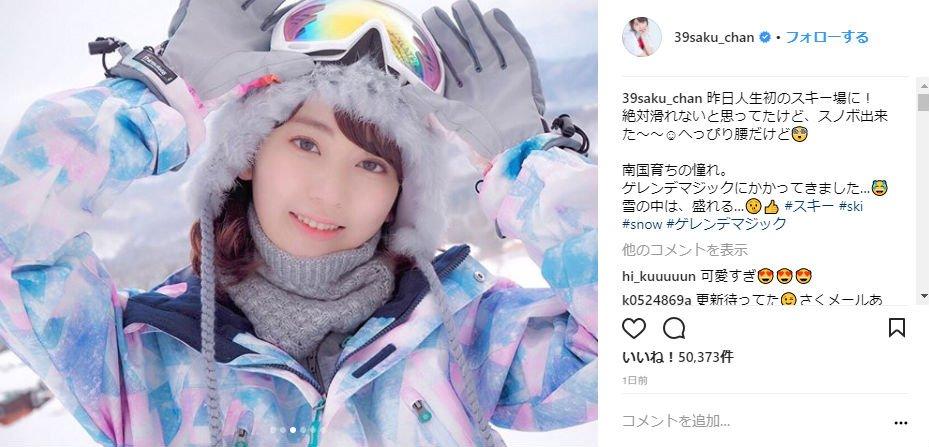 スノボのへっぴり感も好き  雪上の女神だ HKT48宮脇咲良、人生初スノボで見る...