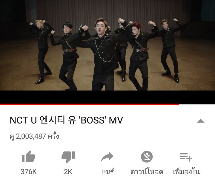 Boss MV hits 2M views in 11hr. (1 M view...