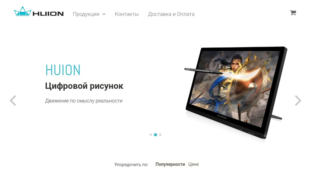 test Twitter Media - Ukrainian web site selling tablets by using Aimeos e-commerce components:  https://t.co/l4h93dzPt4 https://t.co/GZsH68EAf2