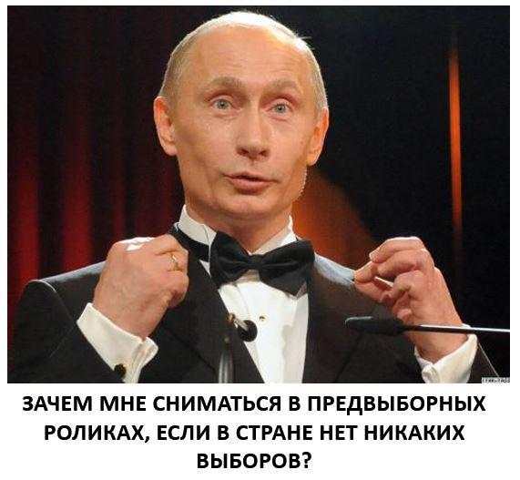 Путин отказался сниматься в собственных агитационных роликах.