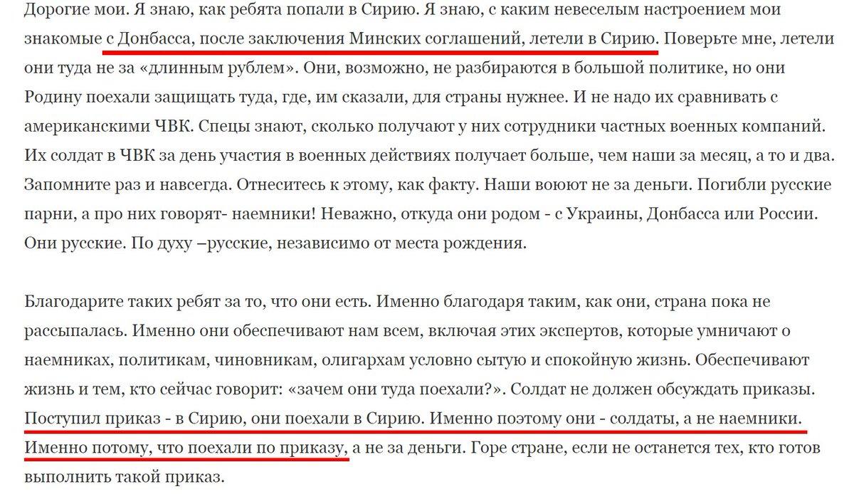 dva-russkih-parnya-v-voennoy-forme-polozhil-na-zhivotik-i-potseloval-v-popku-video