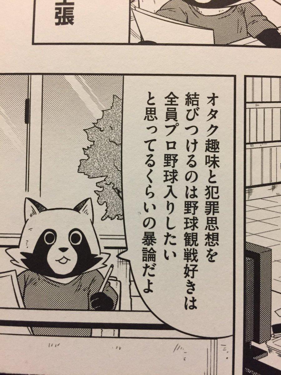 すき https://t.co/dAnhD7mgRs