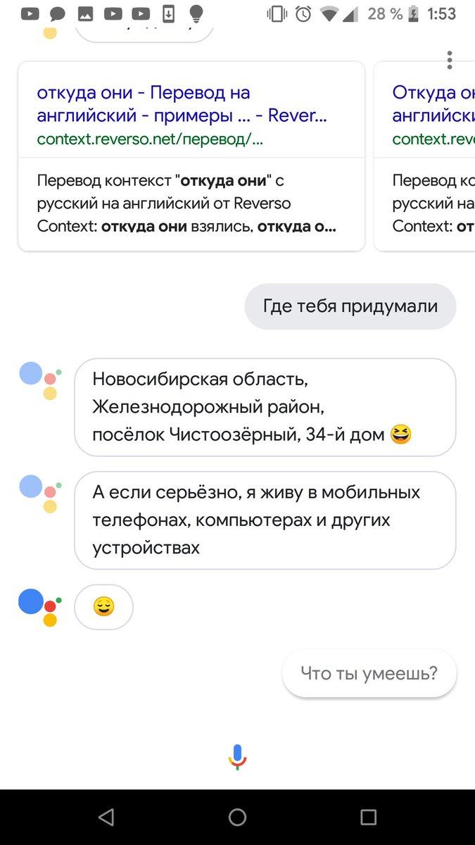 context перевод на русский примеры английский