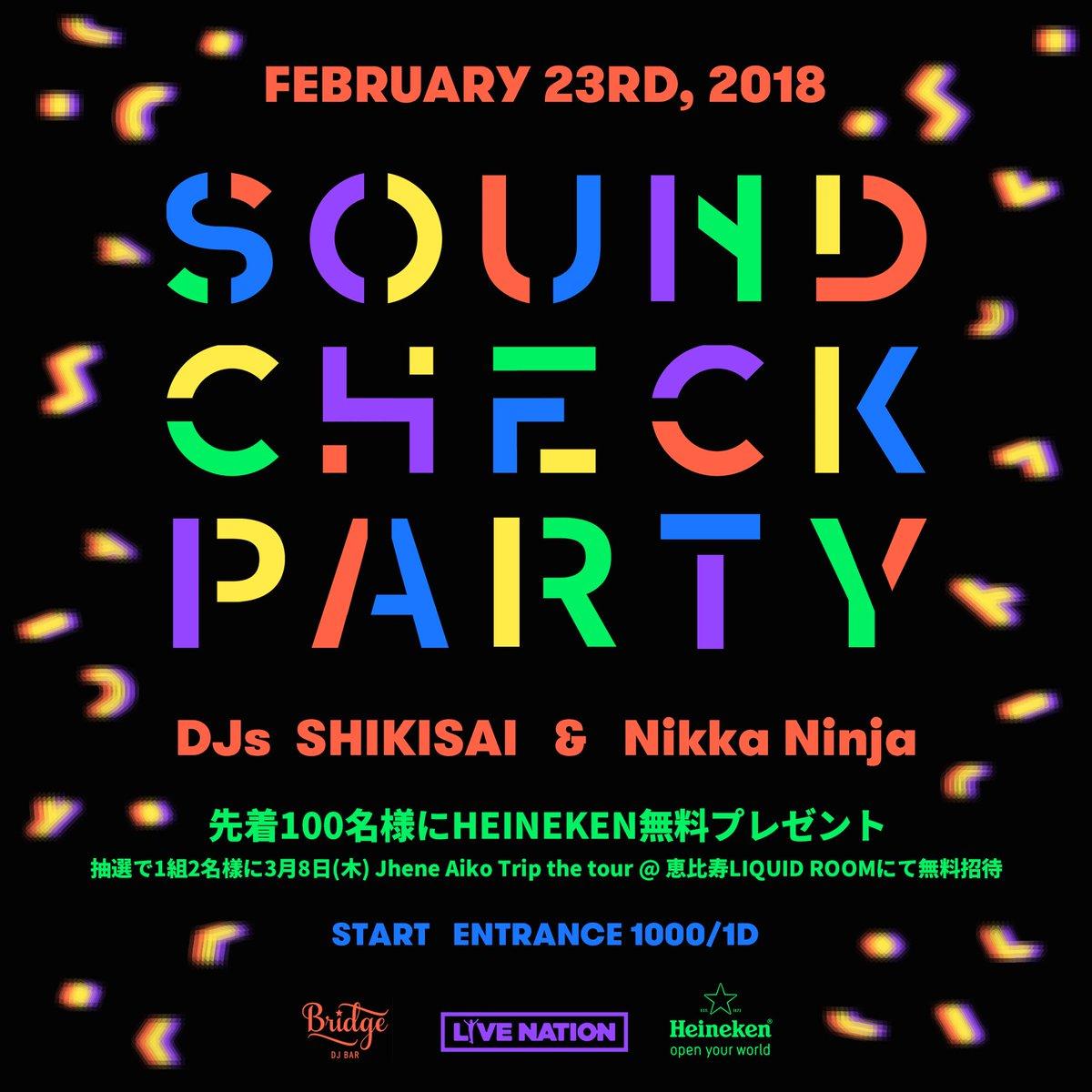 今週金曜、2月23日の19:00〜22:00まで渋谷BRIDGEにてSOUNDCHECK PARTY開催します🔥場所の詳細などの情報をチェックするには画像をご覧ください♥️是非遊びに来てね☺️🙏 #soundcheckjp #soundcheckcontest #soundcheckparty https://t.co/5ONgb589k6