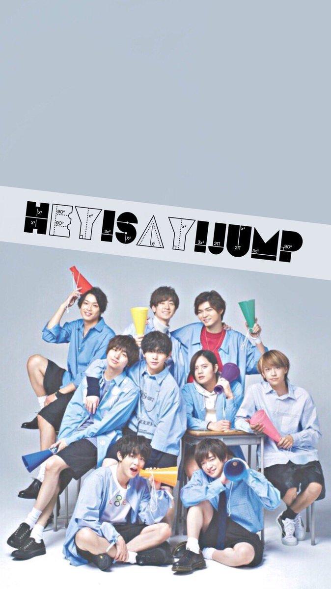 たぴもか على تويتر Hey Say Jump 加工 ロック画 壁紙