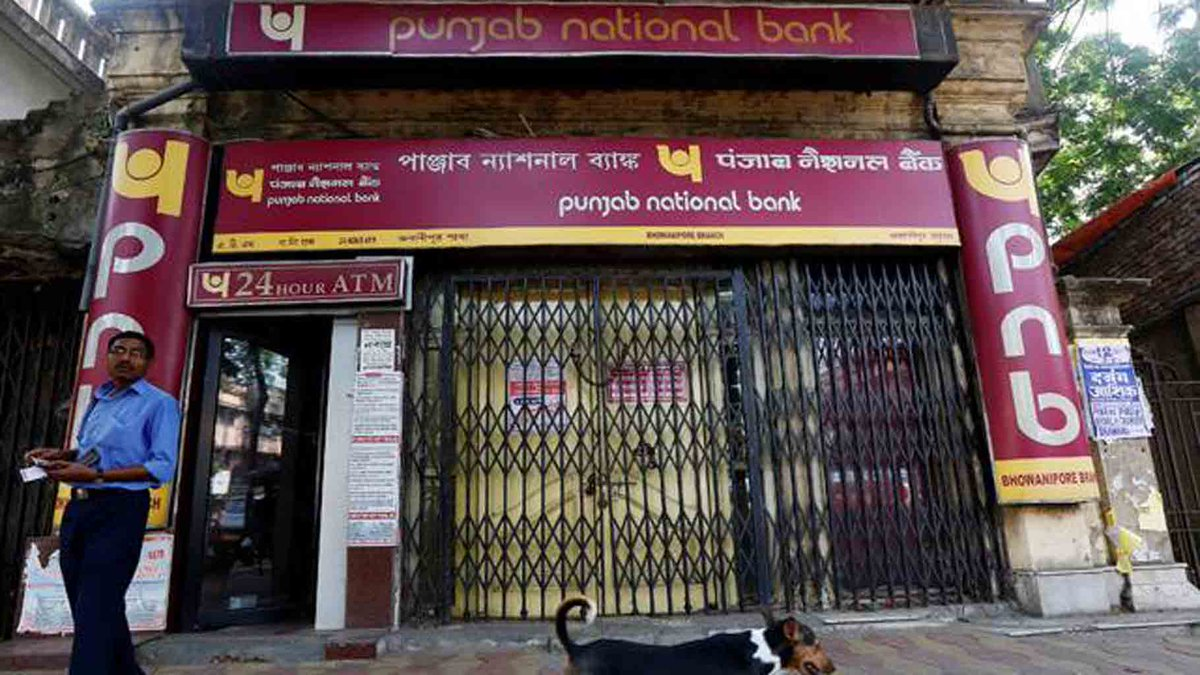 punjab national bank information systems Punjab national bank (pnb) has been facing problems with both its atm network and its core banking systems, according to a report from the economic times of india.