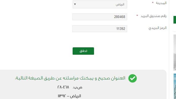 حمض تحيط حراري صندوق البريد السعودي Comertinsaat Com