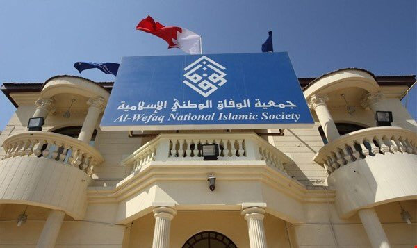 🔴 عاجل I محكمة التمييز تصدر حكماً نهائيا...