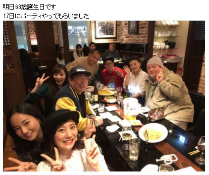 【追記】その後、志村さんのブログで顔出ししました。かわいい  「素顔のマツコ・デ...
