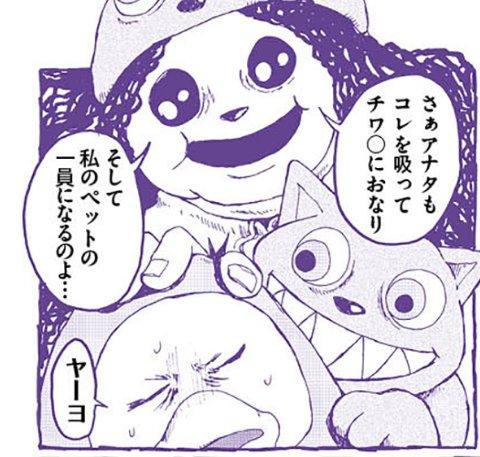 zerojirou