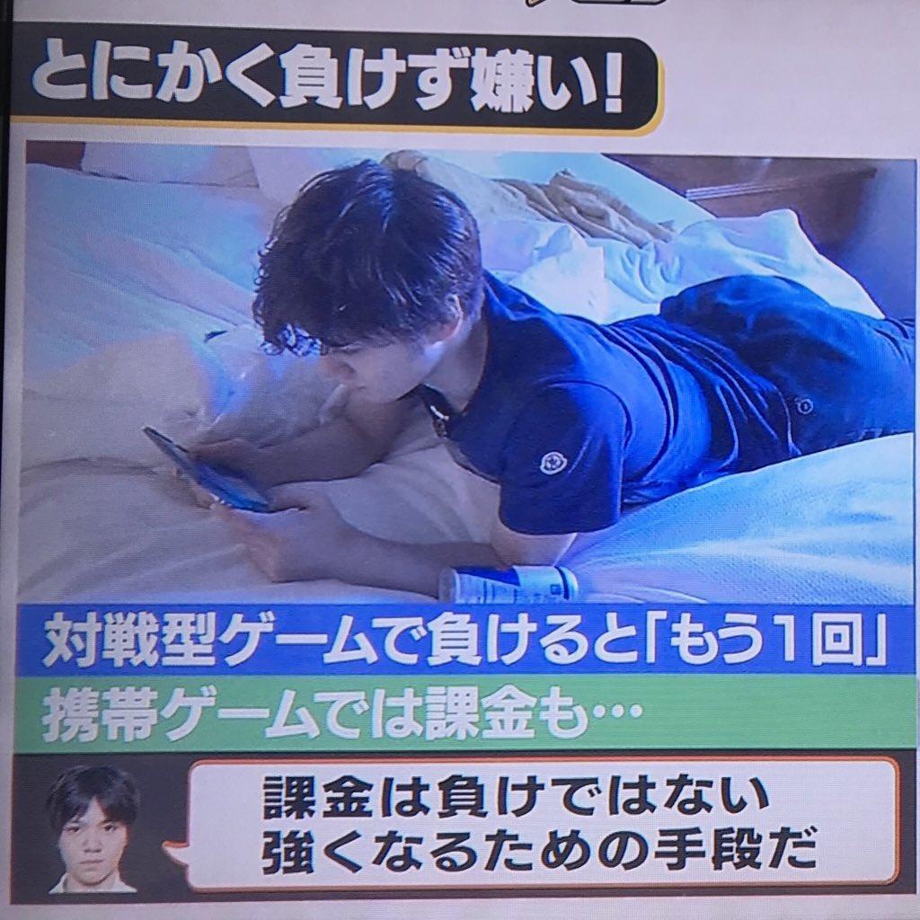 銀メダリスト、宇野昌磨選手より、ソシャゲ課金民へ有り難いお言葉です。  『課金は負けではない』