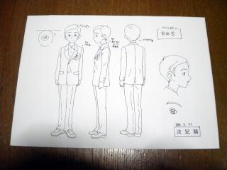 今日は、「ふたりはプリキュア スプラッシュ☆スター」で「宮迫学」役を演じられた「...
