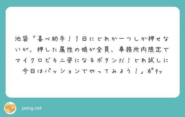 鈴帆「う、ウチの着ぐるみが……!!」 P「上田しゃんのお手製の着ぐるみが弾け飛ん...