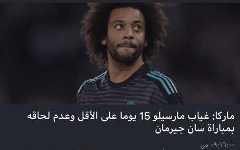 ناصر الخليفي مبروك https://t.co/NzHU6ba6...