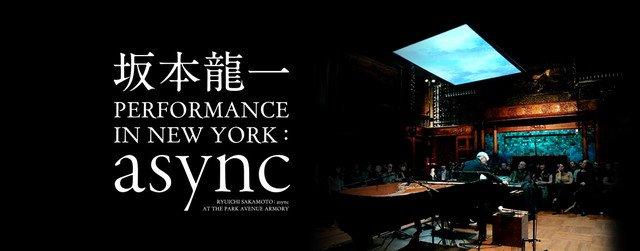 坂本龍一の「async」、ベルリン出品記念に極上音響上映&アンコール上映決定 h...