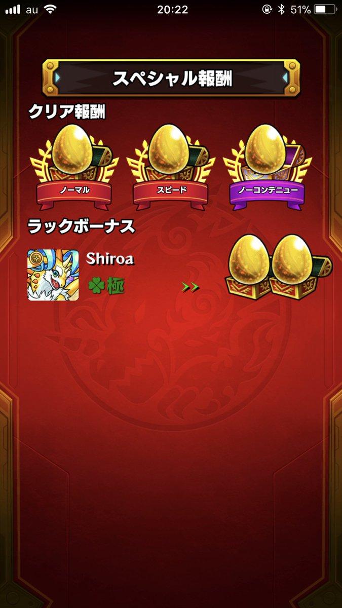 Shiroaなのか - Twitter