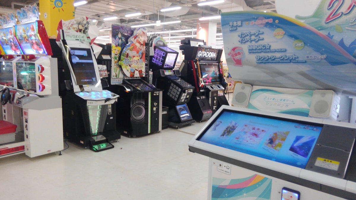 病院近くのいつものスーパー寄っていこう➡地下のゲームコーナーをふと見る➡DDR...