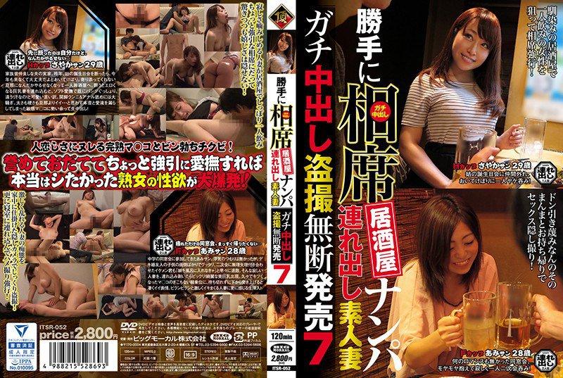 Free Rerto Porn Movie