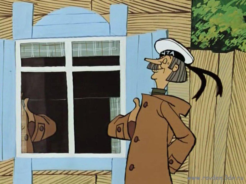 Смешные картинки из советского мультфильма