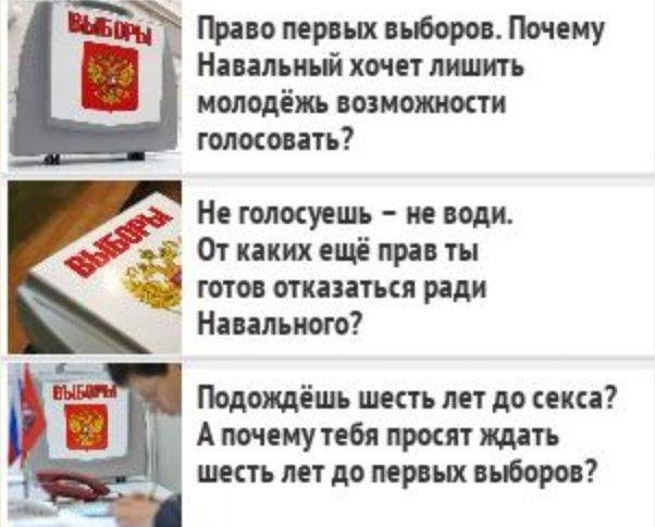 Очень сильно хочу, что бы это прекрасное объявление заметил хоть кто то из команды Навального, потому что это очень смешно  @teamnavalny @navalny