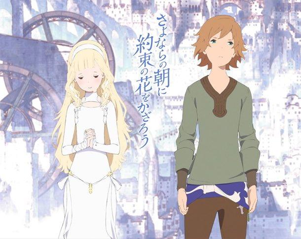 [FILM] Sayonara no Asa ni Yakusoku no Hana wo Kazarou DW_wN5MVMAAyrTX