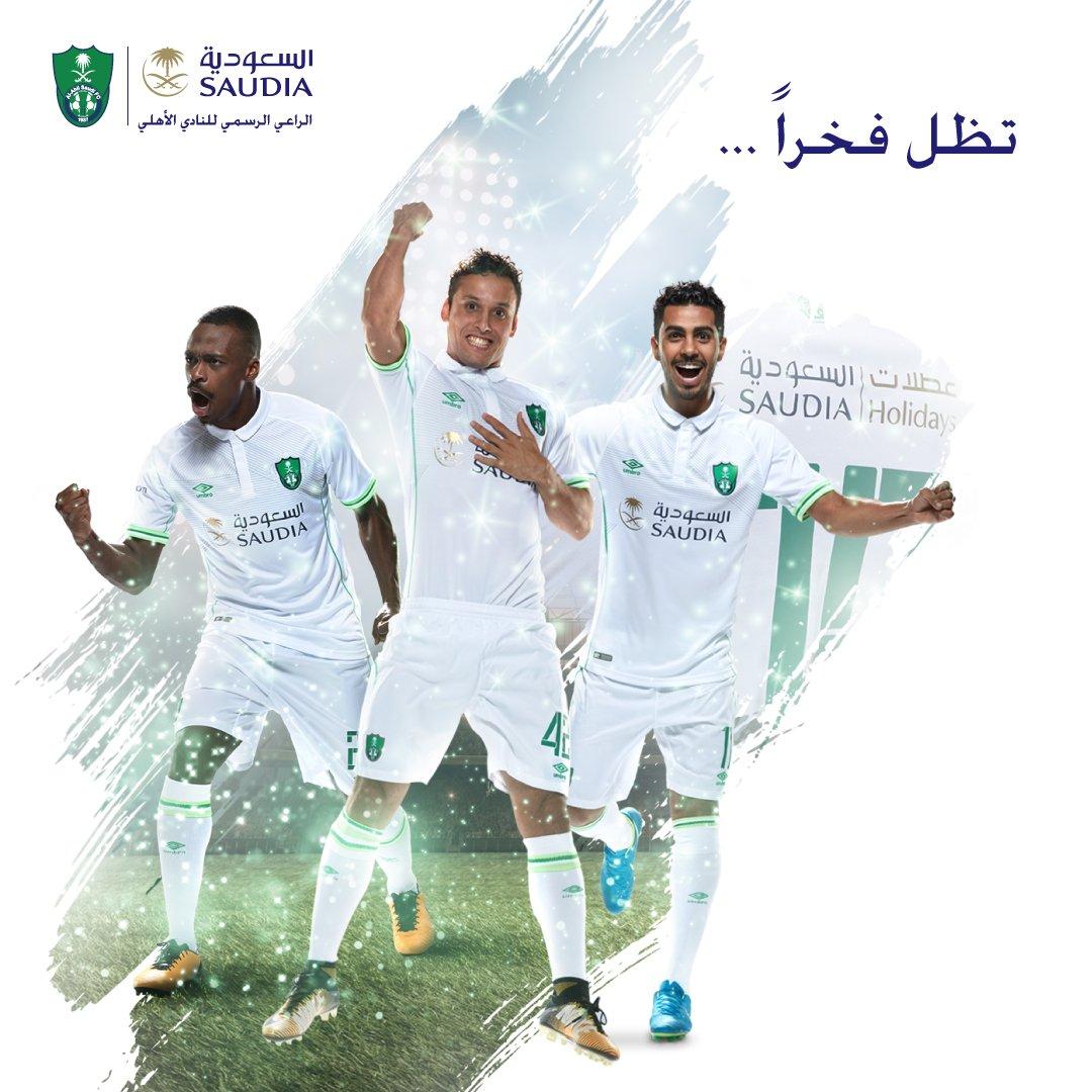 تظل فخراً @ALAHLI_FC  #مشجع_السعودية #ال...