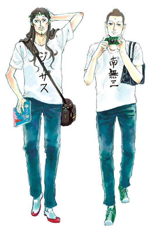 森山未來×星野源じゃなかった!  実写「聖☆おにいさん」に松山ケンイチ&染谷将太...