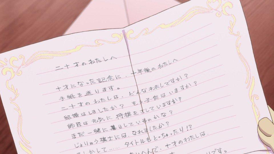 20歳になったオタク…立派になれましたか? #ryuoh_anime #toky...