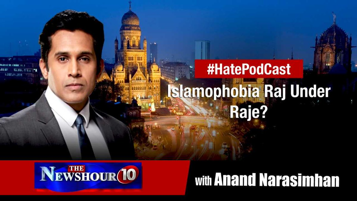 Tonight at 10 PM: Free run for anti-Muslim hate. This time from Rajasthan jail. First hacks Afrazul to death, then podcasts hate from jail. Raje Mantri shockingly justifies. Pehlu to Afrazul under Raje. Islamophobia raj under Raje?  @AnchorAnandN debates on #HatePodCast