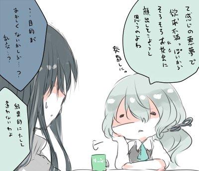 (R-18)二女茨姫、負けて連れ回される。