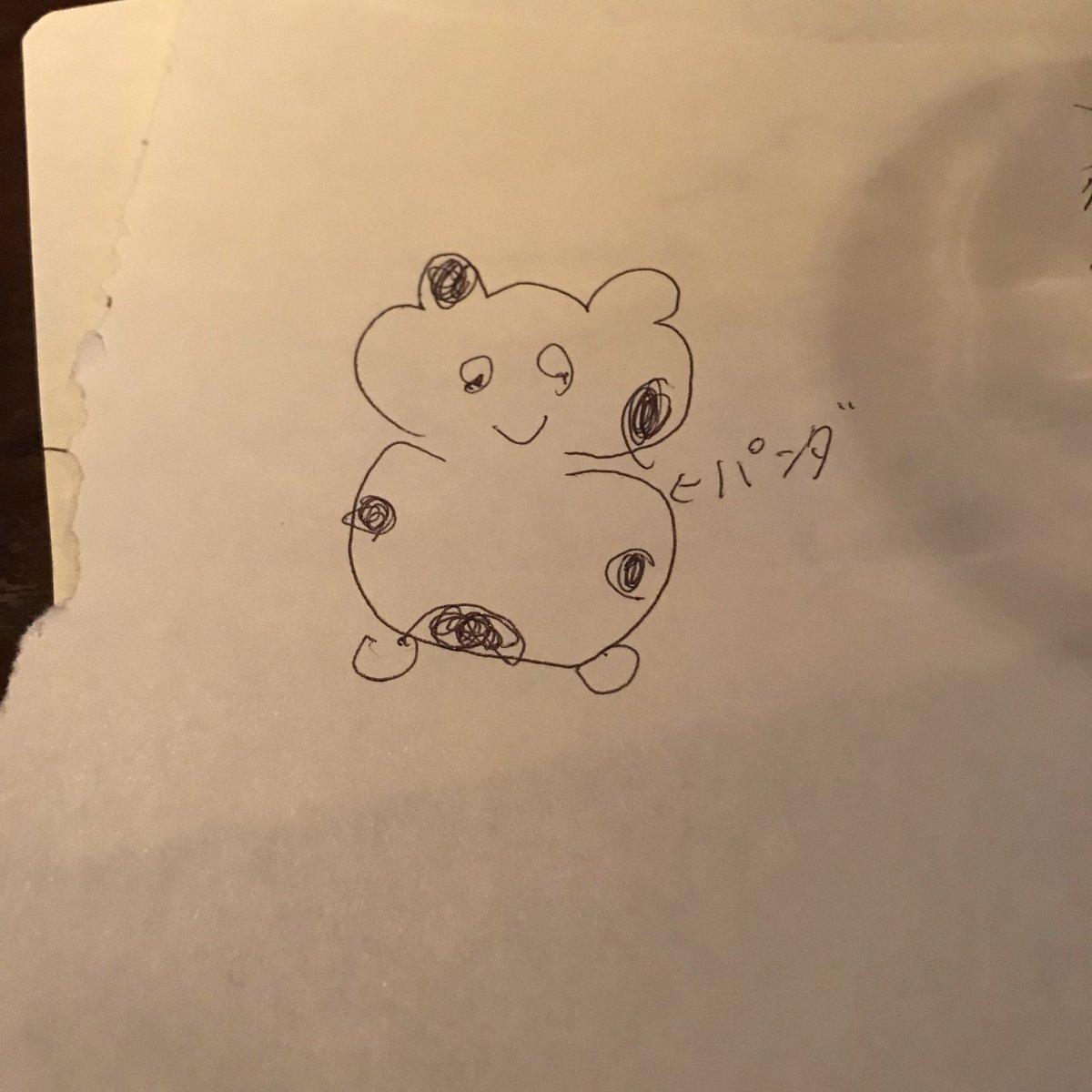これパンダなの?   RADWIMPS野田洋次郎、米津玄師とのお絵かきごっこであ...