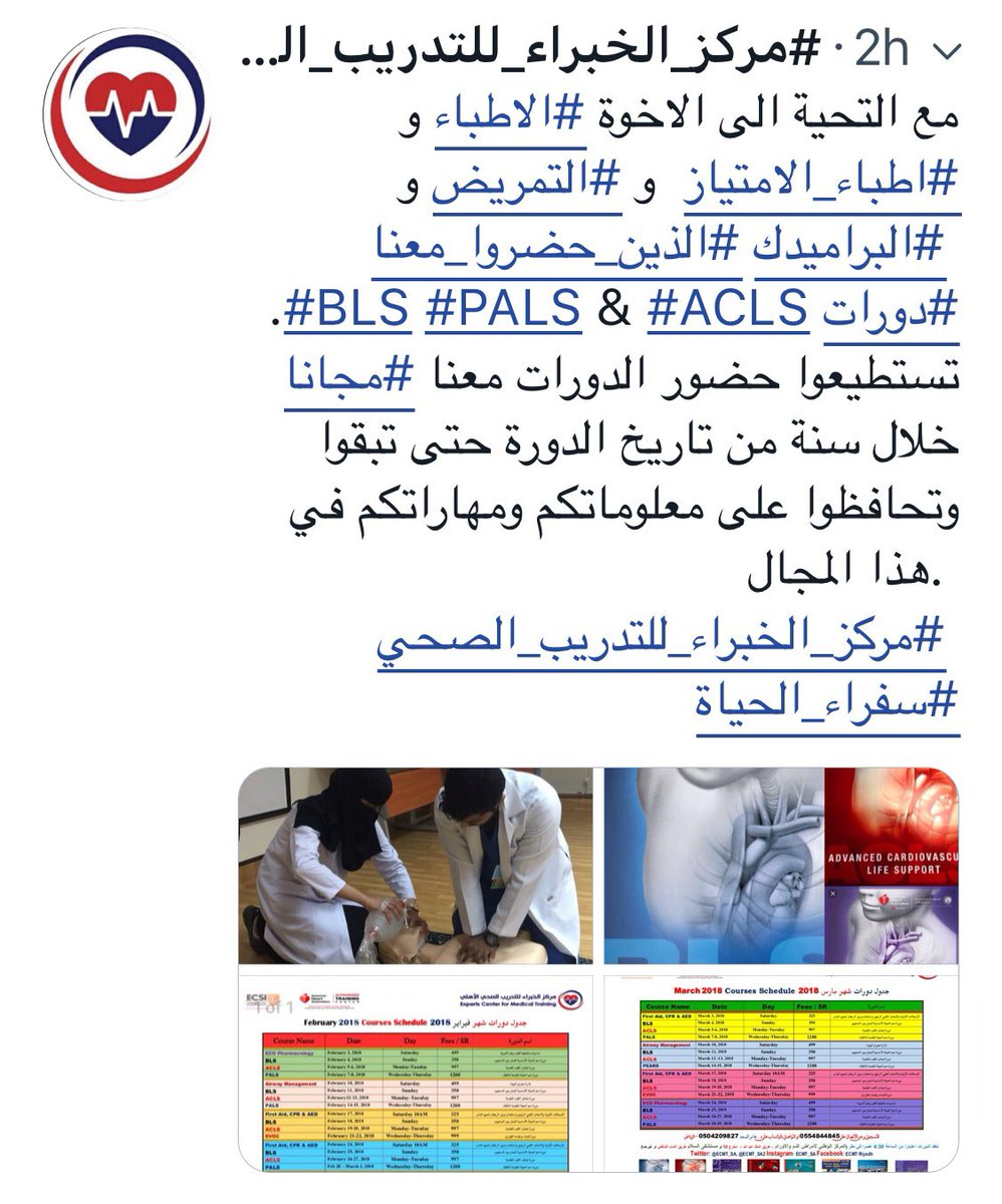 Acls hashtag on twitter 0 replies 0 retweets 0 likes 1betcityfo Gallery