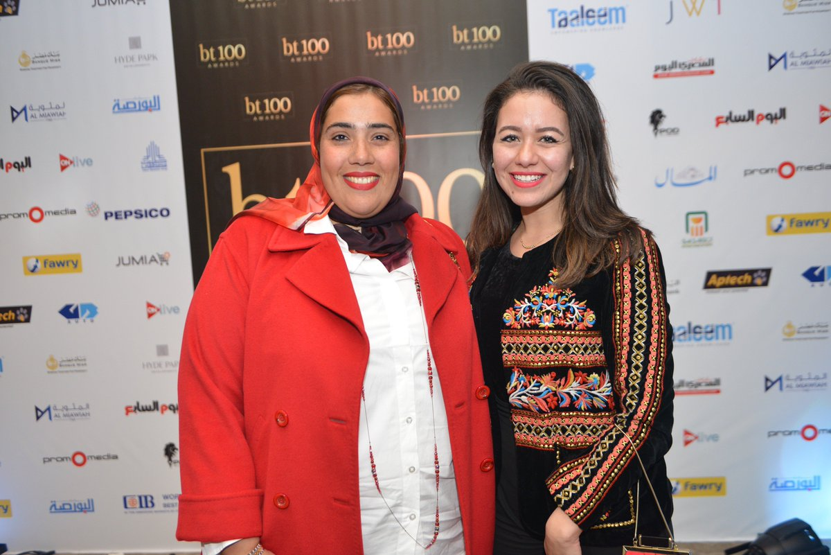 Egypt Today Magazine On Twitter Speaking To Businesstoday At Bt100 Juhayna Corporate S Representatives Expressed Their Happiness To Be Invited Saying That Such Events Encourage Successful Companies In 2017 To Continue Good Work