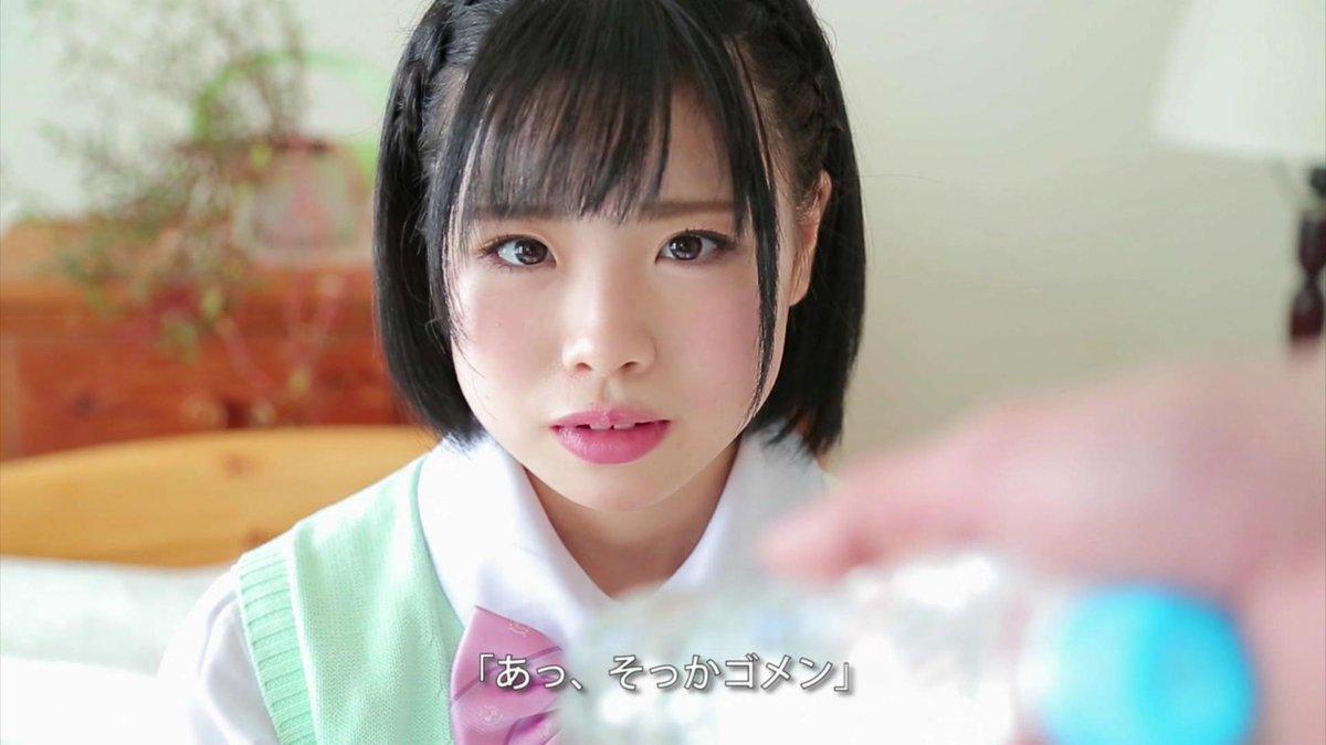 junior nude japanese  0 replies 0 retweets 3 likes