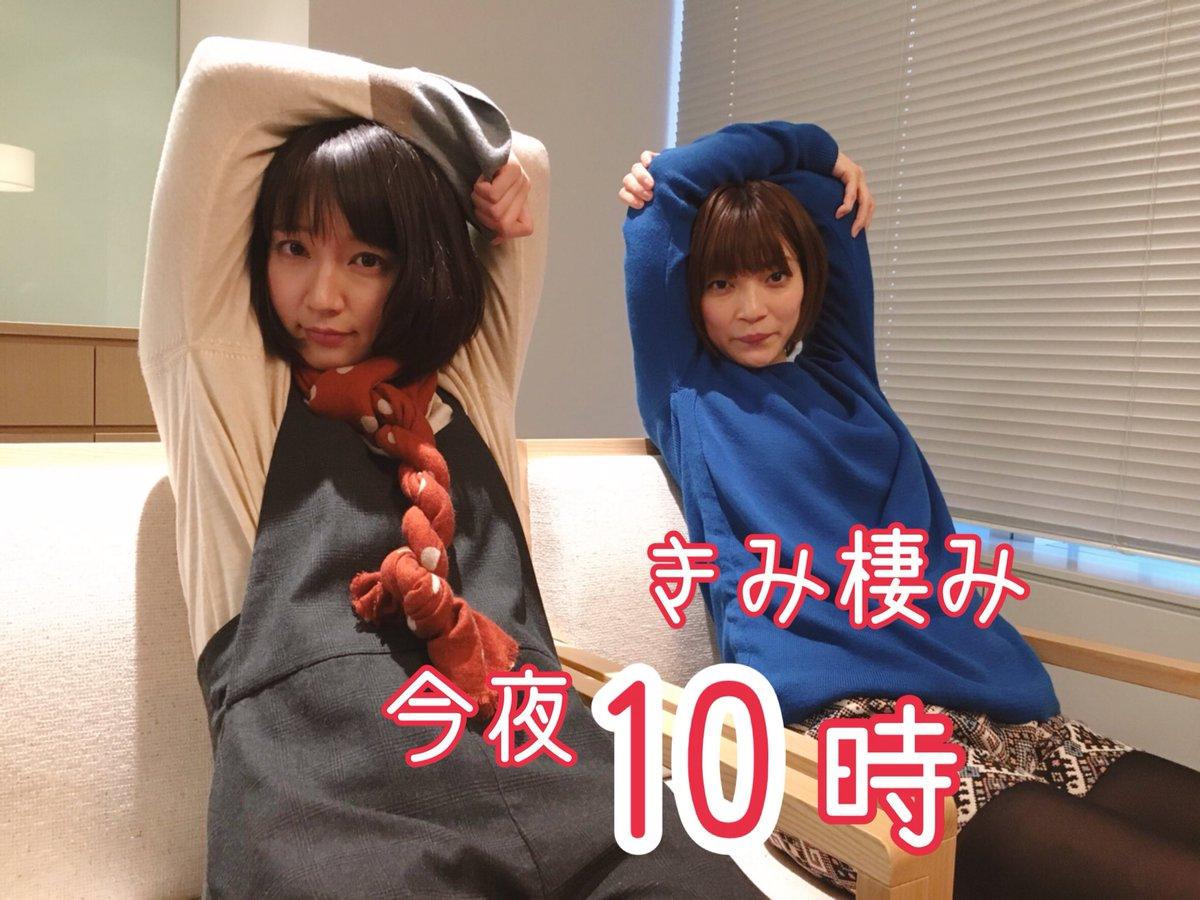 吉岡里帆と番宣をしている田中真琴