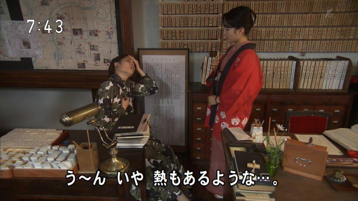 酒上小琴【サケノウエノコゴト】