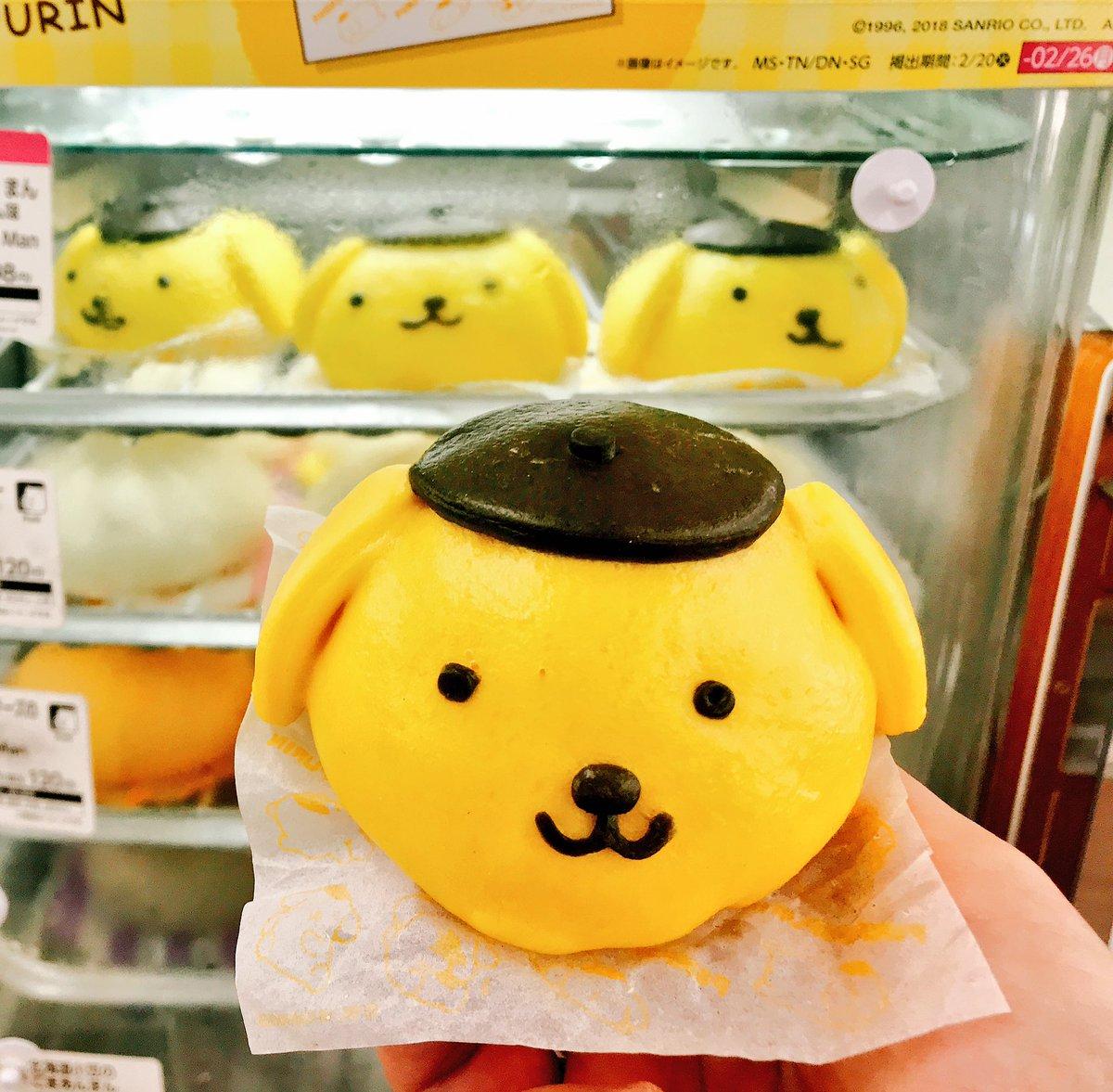 【本日発売】ローソン限定「ポムポムプリンまん カスタードクリーム味」2/20(火)発売✨目が合っちゃったら可愛すぎて食べられない〜😋🐶🍮🍮🍮🍮🍮🍀💛