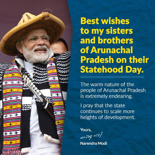 Best wishes to the people of Arunachal Pradesh on their Statehood Day.
