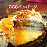 happyisland_ggc