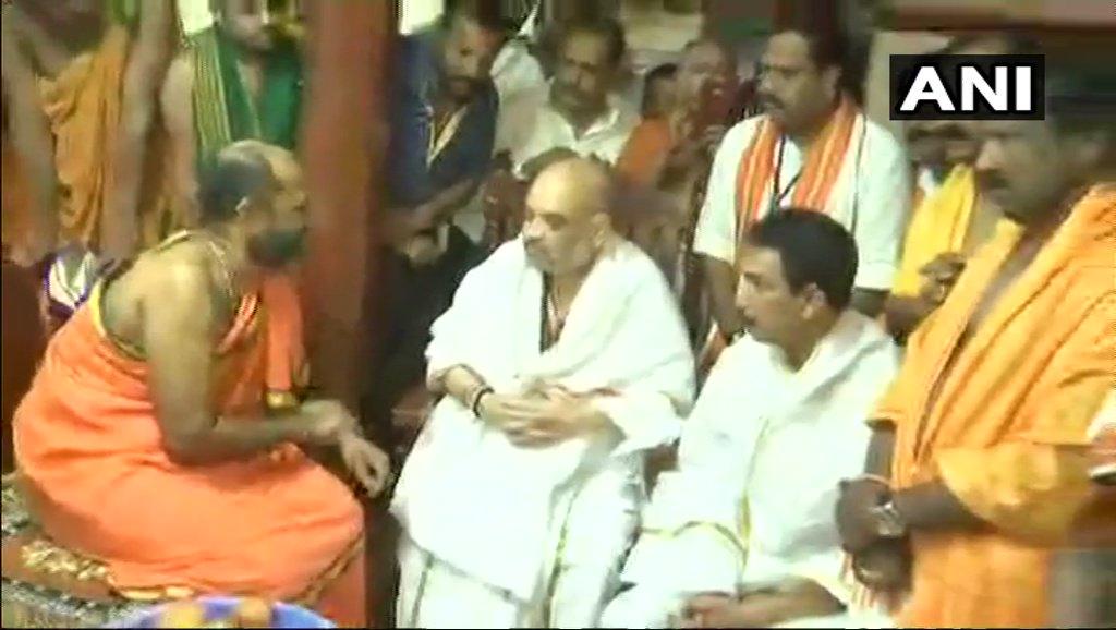 BJP President Amit Shah visits Kukke Shree Subrahmanya temple in south Kannada district of #Karnataka