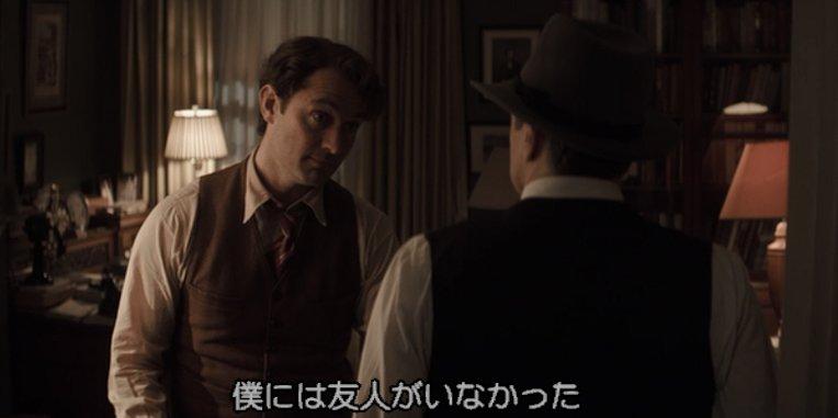 ちょっと、「ベストセラー」感動したわよ コリンファースにジュウドロウと最高の役者が揃って感動しないわけがないわよ 私にもっとオススメしてくれないと 頼むよ?