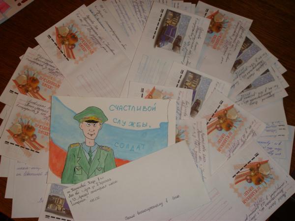 Что написать в открытке солдату, открытки новый