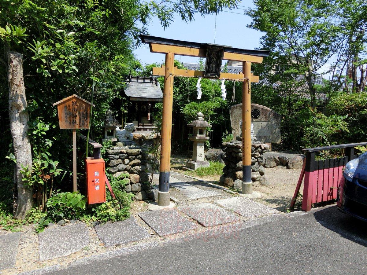 京都府京都市『粟田神社』とその末社である『鍛冶神社』の御朱印。最近では粟田神社では「粟田口吉光」、鍛冶神社で「天目一箇命」の他、伝説の刀鍛冶が御祭神として祀られている事で知られている。