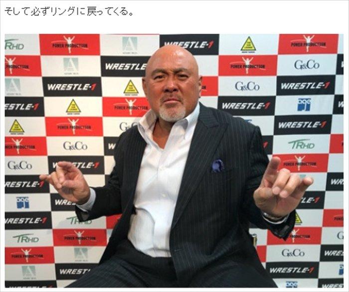 成功しますように……!  「失敗したら2度とリングに立てない」 武藤敬司、プロレ...