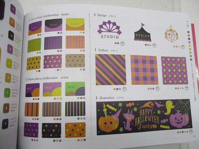 【書籍入荷情報】「完全保存版 配色アイデア手帖」が入荷しております!! 頭で思い描いた色が中々表現できない…。あの色は一体何色でできているの?そんな時に凄く役立つ1冊です!!こちらは3階技法書コーナーにて販売中アニ!!