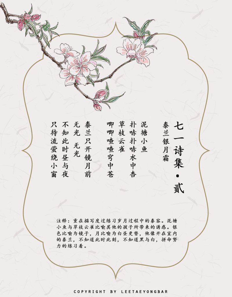 七一诗集/ THE POEMS OF 7.1  2) https://t.co/...