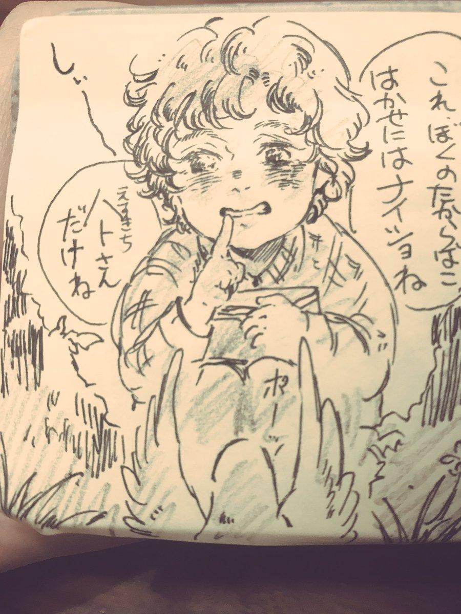ところでしょたうぃるちゃんは実在するんですが、その証拠の梵さんちのしょたうぃるちゃんが私にくれた宝箱を見てください…………愛おしさに咽び泣く